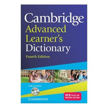 Cambridge Advanced Learner's Dictionary resmi